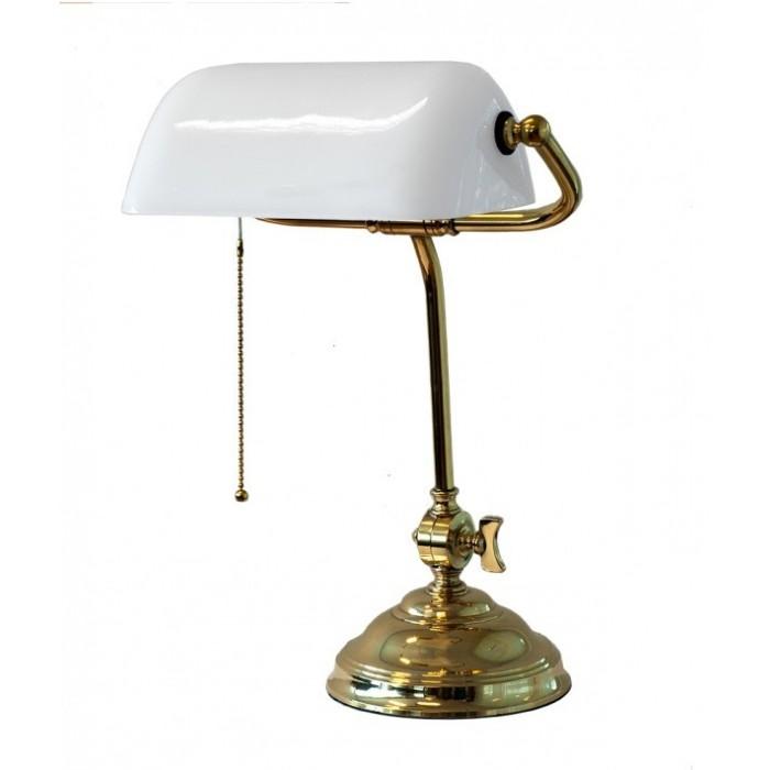 Banker Lamp White Ducat